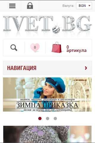 IvetBG