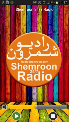 Shemroon 24 7 Radio
