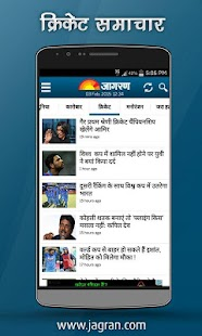 Hindi News-India Dainik Jagran - screenshot thumbnail