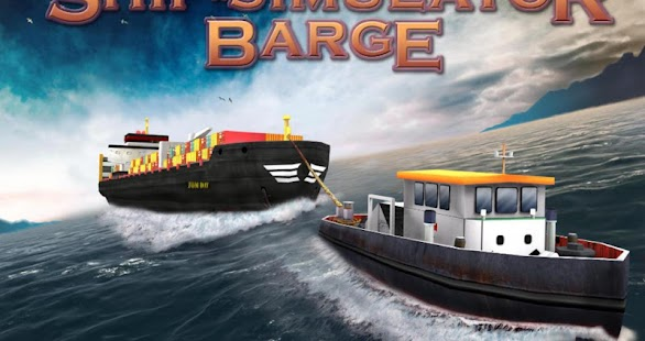 船舶模擬器 - 船駁船