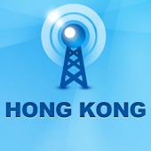 tfsRadio Hong Kong 电台