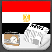 Egypt Radio and Newspaper