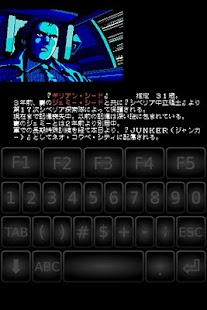 MSX.emu- screenshot thumbnail