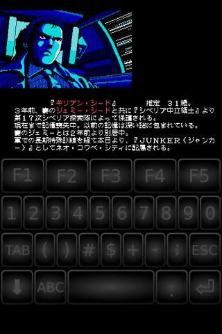 MSX.emu Screenshot 1