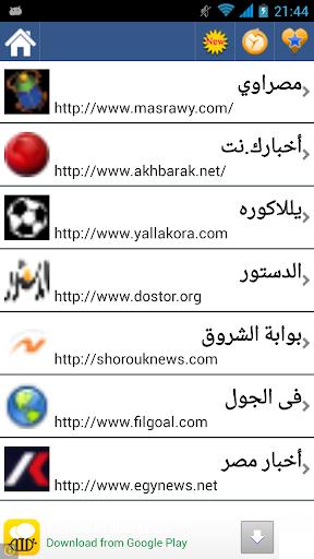 Egypt Newspapper