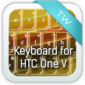Keyboard for HTC One V icon
