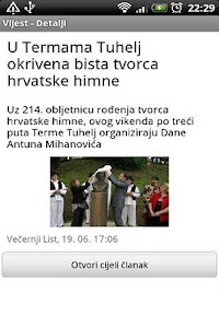 Novine screenshot 1