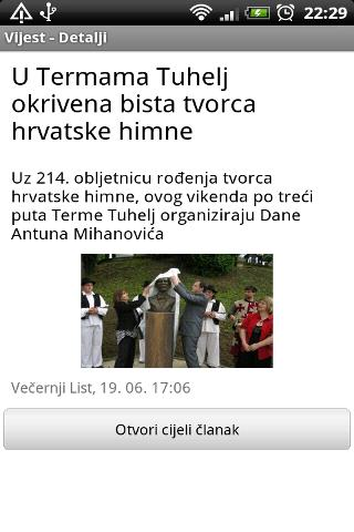 Novine - screenshot