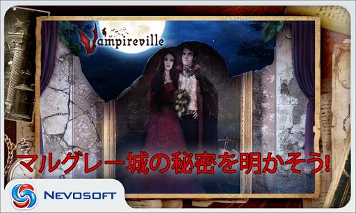 Vampireville Lite: seek find