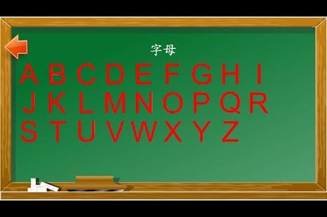 英文音標發音版 - náhled