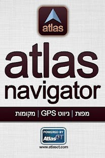 Atlas Navigator - screenshot thumbnail