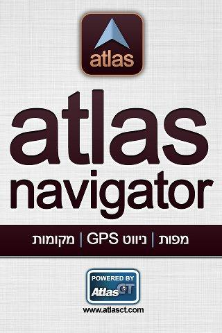 Atlas Navigator - screenshot
