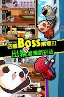 Screenshot of 踩著Boss爬上去
