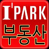 아이파크 부동산