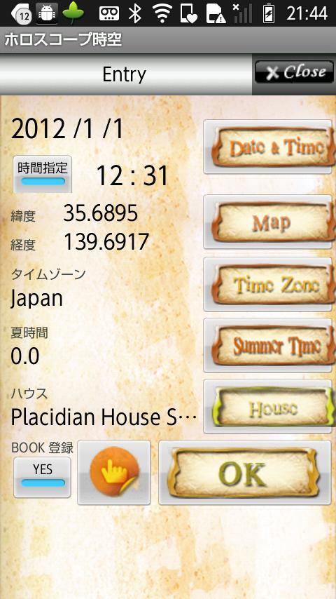 horoscope JIKU for Android- screenshot