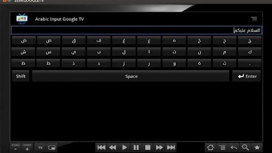 Arabic Input (Google TV)- screenshot thumbnail