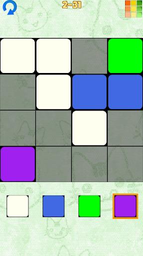 색깔 기억|玩解謎App免費|玩APPs