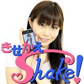 ShakeGirl! logo