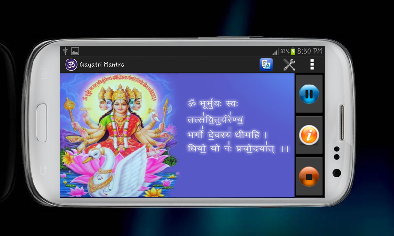 Gayatri Mantra – Screenshot
