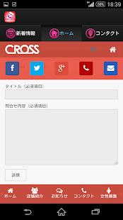 無料娱乐Appのクロスデモ|記事Game