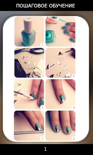 Manicure At Home Guide