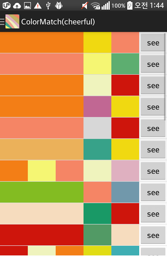 Color Combination feeling of color combination - android apps on google play