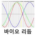 바이오 리듬 logo