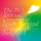 第75回日本臨床外科学会総会 Mobile Planner icon
