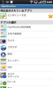 Cliph Weather- screenshot thumbnail
