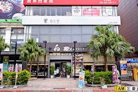 白象泰式料理-內湖店