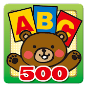 English Flashcards for Kids500