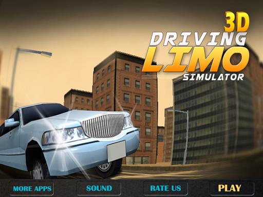 市豪華轎車駕駛模擬器 3D