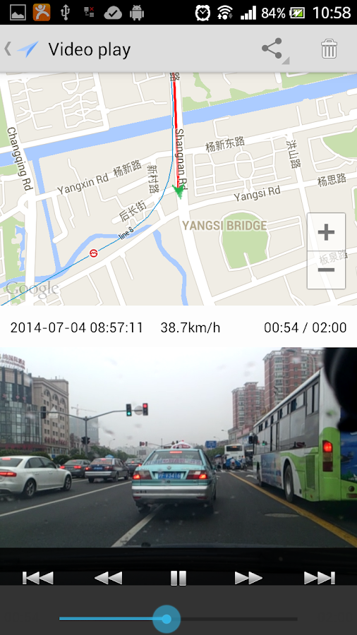 Route & Video Recorder - screenshot