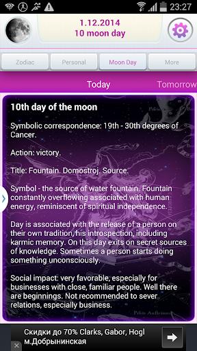 Personal horoscope Galleleo