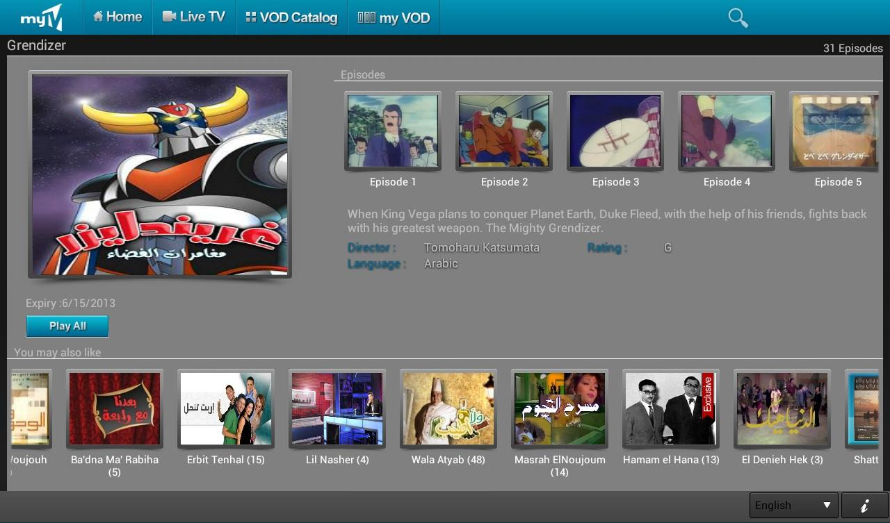 myTV- screenshot