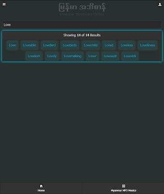 Myanmar Chin Dictionary Online - screenshot