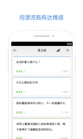 Screenshot of QQmail