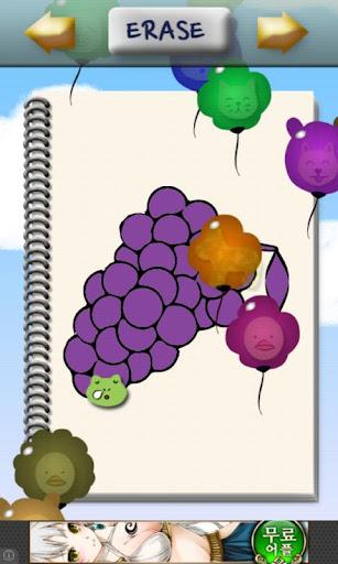 無料教育Appの私たちの赤ちゃんのおもちゃ(風船遊び)|HotApp4Game