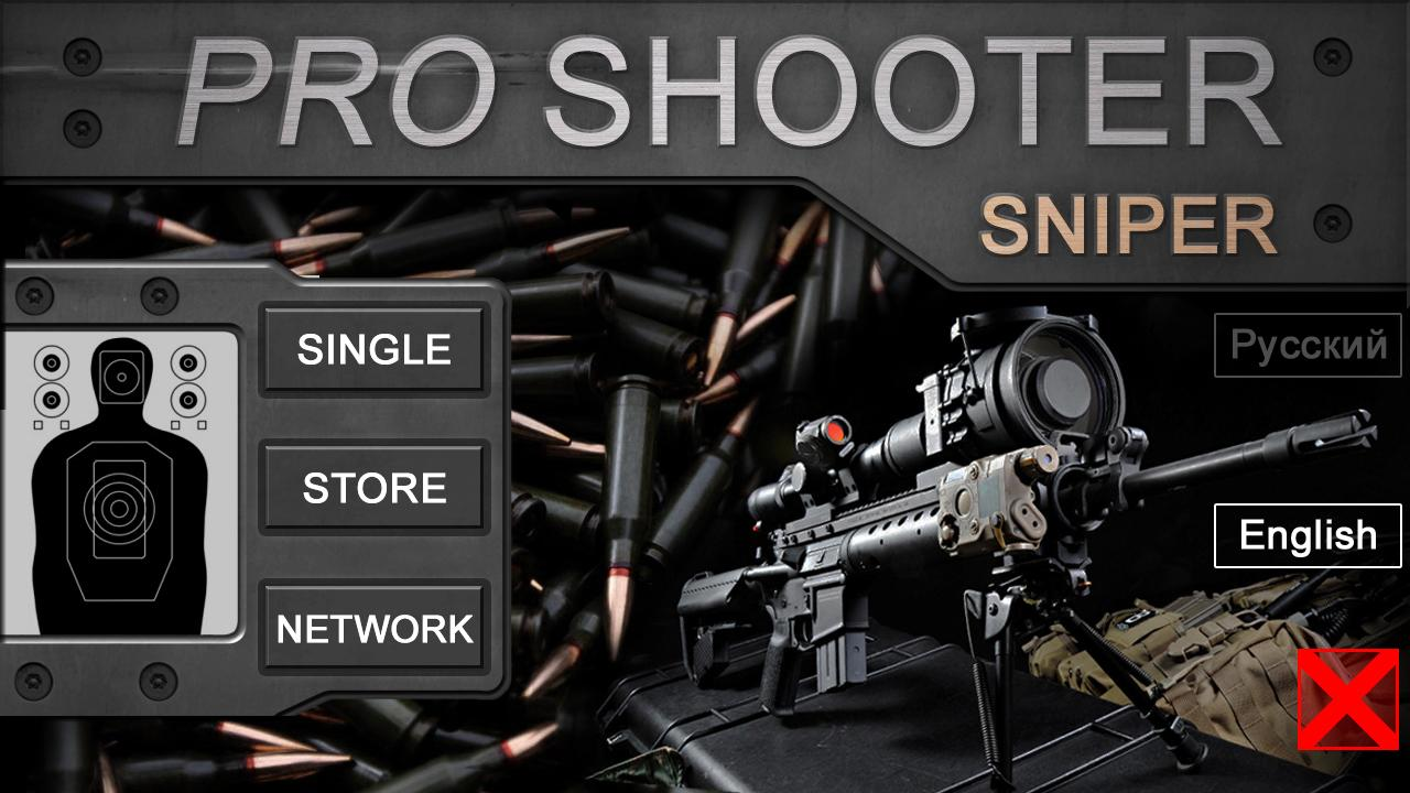 Pro Shooter : Sniper PREMIUM- screenshot