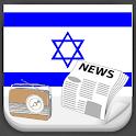 Israel Radio News icon