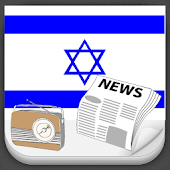 Israel Radio and Newspaper