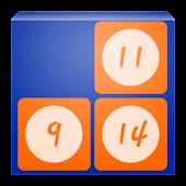 لعبة ترتيب الارقام - ارقام