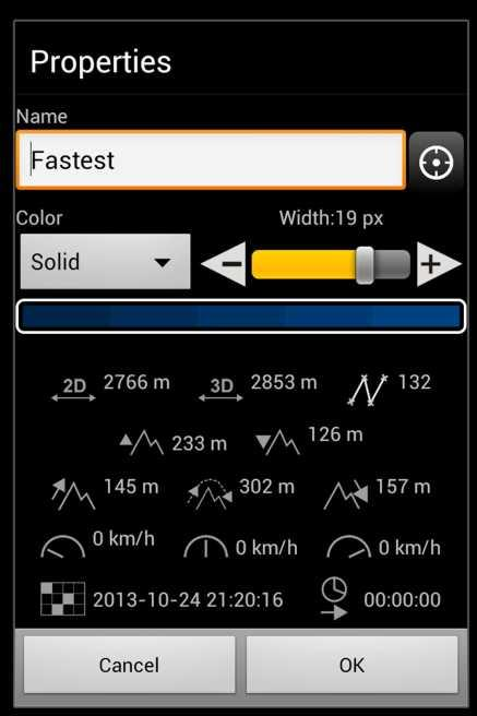 TopoNavigator Android - screenshot