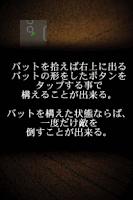 Screenshot of 無料脱出ゲーム:鬼が哭く島~悪夢の少女~ by GMO