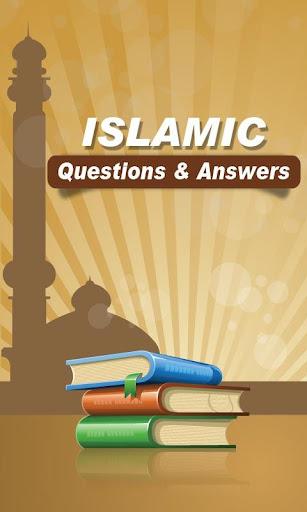 伊斯兰问题解答