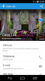 City Guide Morocco Essaouira- screenshot thumbnail