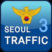 서울교통상황 V3
