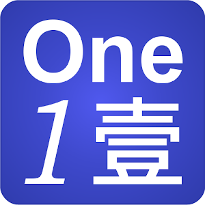 number converter 數轉器