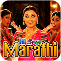 HD Marathi Song Videos logo