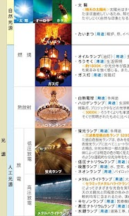 TOCOL eB- screenshot thumbnail